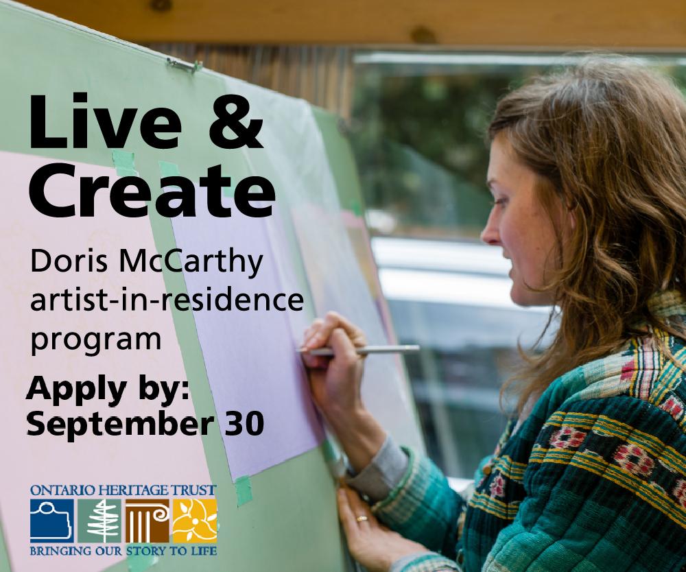 Ontario Heritage Trust, Doris McCarthy Artist in Residence